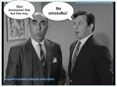 ΗΙΑ ΠΟΙΟΝ ΧΤΥΠΑ Η ΚΟΥΔΟΥΝΑ Movie Quotes, Funny Quotes, Old Greek, Comic Pictures, Just For Fun, Satire, Happy Day, Caricature, Picture Video