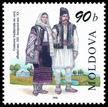 World Stamp - Summer traditional costume (XIX/XXth c. Folk Costume, Costumes, Eugene Ionesco, Republica Moldova, National Festival, Stamp Catalogue, Old Stamps, Open Book, Museum Of Fine Arts