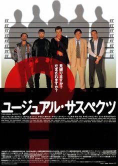 ユージュアル・サスペクツ - Yahoo!映画