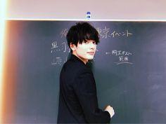 mahalo!|崎山つばさオフィシャルブログ「TSUBASAlon」Powered by Ameba 1 J, Actors & Actresses, Acting, Japanese, Rock, Stone, Japanese Language, Rock Music, Smoke
