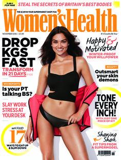 November Women's Health by Adam Gerrard