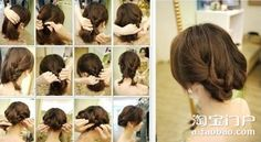 Easy LOOse French Braid UpdO fOr ShOrt Hair