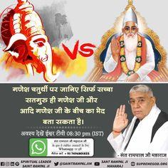 Ganpati Visarjan, Ganpati Bappa, Jai Ganesh, Lord Ganesha, Believe In God Quotes, Quotes About God, Ganesha Tattoo, Ganesha Art, Ganesh Utsav