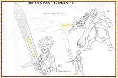"""Trunks """"spirit sword"""" design layout.  #SonGokuKakarot"""