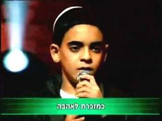 israel Got Talent- boy 13 yers old with a Amazing voice Jewish Music, Child Prodigy, Love Him, My Love, Talent Show, 13 Year Olds, Bellisima, The Voice, Roots