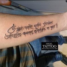 Mahamrityunjay mantra tattoo on armband tattoos tattoos hindu. Mantra Tattoo, Sanskrit Tattoo, I Tattoo, Tattoo Quotes, Angel Tattoo Designs, Tattoo Designs Men, Eiffel Tower Tattoo, Shiva Tattoo Design, Dream Tattoos