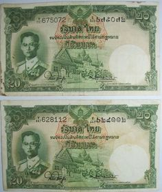 B21 ธนบัตรชนิดราคา 20 บาท แบบ 9 ลายเซ็นต์สมหมาย-พิสุทธิ์ สภาพ 90 เปอร์เซ็นต์ ขายคู่ละ 600 บาท