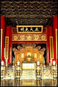 Forbidden City By Prof Bubbles OOoO Via Flickr