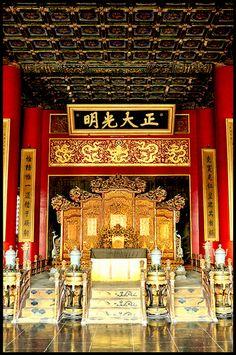Forbidden City by Prof. Bubbles oOoO, via Flickr