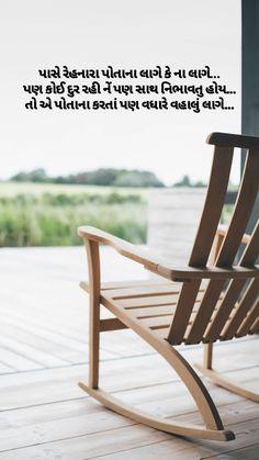 People Quotes, True Quotes, Antique Quotes, Feeling Quotes, Baby Krishna, Love Quotes In Hindi, Gujarati Quotes, Knowledge Quotes, Memories Quotes