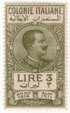 Time colonial Italian postage stamp in Libya dates back to 1914