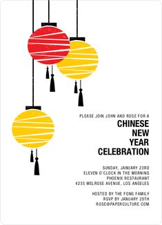 Modern Lanterns Chinese New Year Invitations by Paper Culture