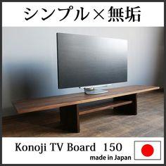 テレビ台 ローボード テレビボード シンプル 無垢 木製 おしゃれ 北欧 幅150 完成品 日本製 konoji150|i-company