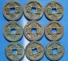 Tomcoins-China Southern Tang Dynasty Tang Guo TB seal scripts