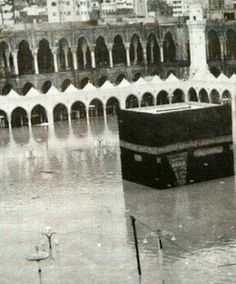 Floods in the kabah  in 1941 # Mecca
