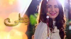 Drama Serial Titli On Urdu 1 Urdu 1 - view all videos, episodes, artist profiles, reviews, schedules, timings and much more