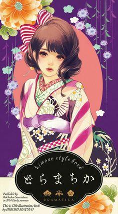 Maple の blowing collected illustrator の の animation design Anime Kimono, Kimono Animé, Kimono Style, Art Anime, Anime Kunst, Manga Art, Anime Manga, Illustration Manga, Illustrations