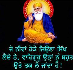 Guru Granth Sahib Quotes, Shri Guru Granth Sahib, Guru Nanak Ji, Nanak Dev Ji, My Birthday Status, Religious Photos, Gurbani Quotes, Good Thoughts Quotes, Morning Quotes