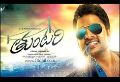 Tuntari Telugu Movie Teaser Revealed:  Tuntari is an upcoming Tollywood Movie, which is directed b...