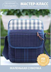 9b4c640e1001 121 лучшее изображение доски «МК сумки» за 2019   Wallet, Backpack ...
