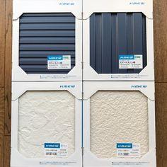 いいね!84件、コメント1件 ― さきさん(@sakim1128)のInstagramアカウント: 「* 外壁の見本。 新たに届きました。 前回は父が、とりあえずブルーやネイビーに近いものを揃えてくれたけど、今回は2017年3月に発売した新色のメタリックブルーを2パターン。…」 Kuta, House Colors, Office Supplies, Construction, House Design, Architecture, Building, Interior, Projects