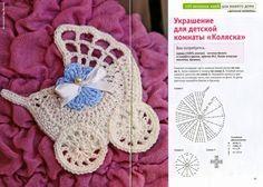 SANDRA PONTOS DE CROCHÊ E TRICÔ...........: Miniaturas em Croche para Bebe