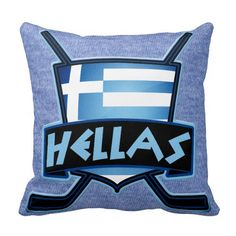 Greek Ice Hockey Logo Customizable Pillow. Hockey throw pillow with easy to customize name and number print on one side. Available with cotton or polyester covers. Priced from $33.95. To see this design on the full range of products, please visit my store: www.zazzle.com/gamefacegear*/ #IceHockey  #Hellas