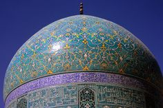 Dome of Eman Mosque, Iran