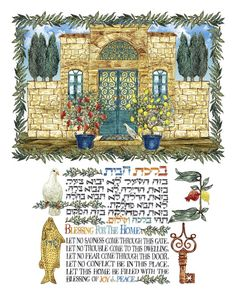 Blessing of the Home: Birkat Habayit https://plus.google.com/u/0/114670241660311131133/posts/TccM4rYU6gW