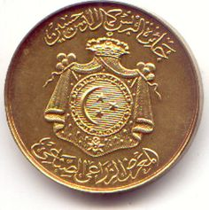 https://flic.kr/p/GSuQD | Observe of the Prince Kamal Eddine Hussein  Award for Agriculture | The arms of the Khedivate of Egypt are engraved on the observe of the medal