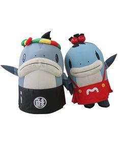 サーモンくん・みやこちゃん Mascot Design, Warm Fuzzies, Character Inspiration, Kawaii, Japanese, Costumes, Toys, Children, Illustration