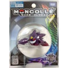 Pokemon 2014 Mega Gengar Moncolle Super Size Monster Collection Plastic Figure SP-26
