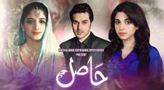 PakDramaScene (pakdramascene) on Pinterest