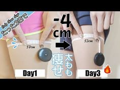 M Beauty, Beauty Hacks, Do Exercise, Excercise, Korean Eye Makeup, Health Care, Health Fitness, Train, Diet