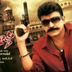 Mahankali Movie Censor Report | Info Online Pages