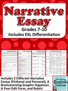 fictional narrative essays