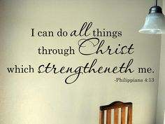 I can do all things through Christ  Philippians 4:13 KJV Vinyl lettering Wall Words Spiritual Bible Verse Decal Religious