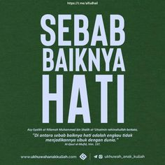 Hadith Quotes, Muslim Quotes, Islamic Quotes, Qoutes, Reminder Quotes, Self Reminder, Learn Islam, Islamic Pictures, Education Quotes