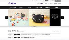 http://www.furyu.jp