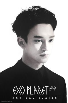 Chen - EXO PLANET #2 The EXO'luXion