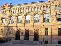 Kirovograd, Ukraine (university)