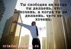 #АлександрЖданович #Криминальныйинфобиз #мотивация #мотивационныекартинки