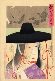 Matsuki Heikichi. 1897. Kenmu, 1334-1337. Dressed in a black lacquered hat with a broad brim and a delicate silk gauze veil, this woman appears to be in a traveling outfit. Perhaps she is supposed to be a court lady traveling between the Southern Court of emperor GoDaigo (1288-1339) in Yoshino (he used the designation Kenmu for the years 1334-1335) to the Northern Court of emperor Komyo in Kyoto (who used Kenmu for the years 1336-1337).