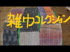 動画 - YouTube