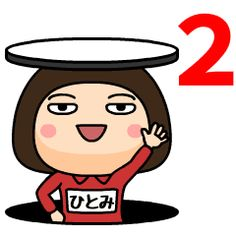 Hitomi wears training suit 2 – LINE stickers | LINE STORE