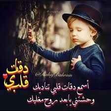 Image result for صور