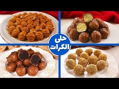 Sweets Recipes, Cookie Recipes, Desserts, Cinnabon Rolls, Arabic Dessert, Oreo Cheesecake, Biscuits, Oven, Candy