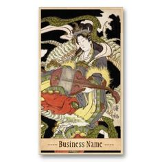 Benzaiten (Goddess of Beauty) Seated on a Dragon Business Card #Benzaiten  #Goddess  #Beauty #Dragon #Aoigaoka #Keisei #japanese #art #vintage #oriental #customizable #gifts  #Zazzle #japan #legend #myth