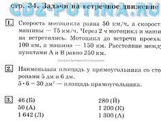 Смотреть бунтарка 2012 на русском