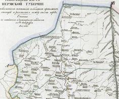 карта Чердынского уезда  1821 года